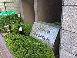 パルミナード大倉山