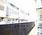 その他,1K,面積20.57m2,賃料4.6万円,京都市営烏丸線 松ヶ崎駅 徒歩14分,京都市営烏丸線 北山駅 徒歩25分,京都府京都市左京区松ケ崎河原田町