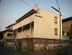 神奈川県横浜市戸塚区汲沢8丁目の賃貸アパートの外観