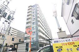 ロイヤルステージ吉塚[3階]の外観