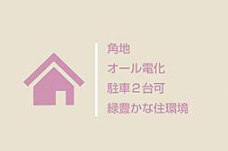埼玉県飯能市大字中藤上郷