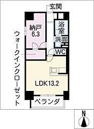 ムーランマグノリア[5階]の間取り