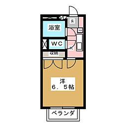 陸前高砂駅 2.6万円