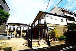 MISAKIパークハイランド[2階]の外観