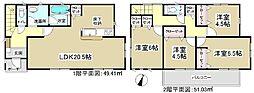 愛知県清須市西枇杷島町日の出56番地