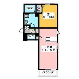 ラフェステート A棟[2階]の間取り