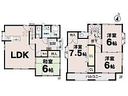 埼玉県さいたま市桜区大字神田