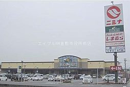 [一戸建] 岡山県倉敷市中畝9丁目 の賃貸【/】の外観