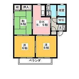 ディアス赤石 B[2階]の間取り