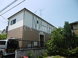 東京都八王子市七国5丁目の賃貸アパートの外観
