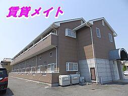 プラザコート西富田[2階]の外観