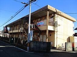 小手指駅 2.2万円