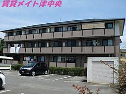 三重県津市藤方の賃貸マンションの外観