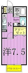 グレイスコート (東和)[2階]の間取り