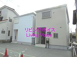 神奈川県平塚市長持289-1