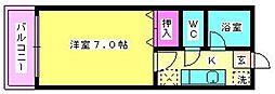 ジョイフルマンション井尻[3階]の間取り