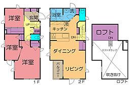 鶴瀬駅 11.9万円