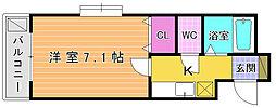 櫻館[2階]の外観