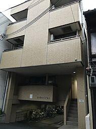 サンシャイン京都[3階]の外観