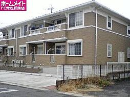 愛知県豊明市三崎町中ノ坪の賃貸アパートの外観