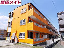 三重県四日市市東日野町の賃貸マンションの外観