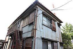 金子荘[1階]の外観