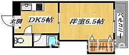 メゾン・ド・大濠[4階]の間取り