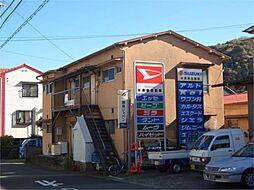 福井アパート[202号室]の外観