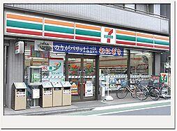 セブンイレブン豊田市木店 800m