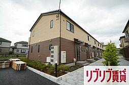 都賀駅 9.4万円