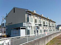 コスモキヌガサB[2階]の外観