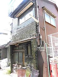 花園町駅 1,800万円