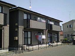 セジュールMOE A・B[1階]の外観