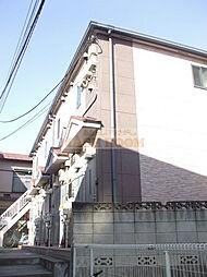 都立家政駅 6.3万円