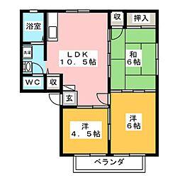 ベルゾーネ木町 A棟[2階]の間取り