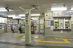 駅西舞子駅まで...