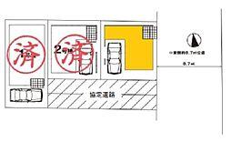 中浦和駅 5,060万円