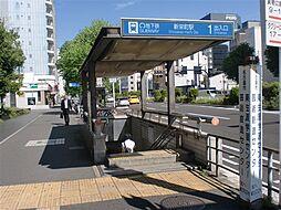 駅 新栄町駅・...