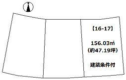 神戸市須磨区桜の杜2丁目