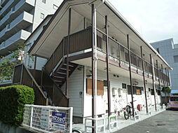 高砂町駅 2.3万円