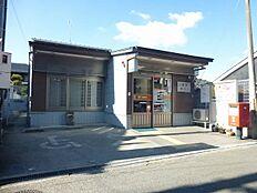 二階堂郵便局