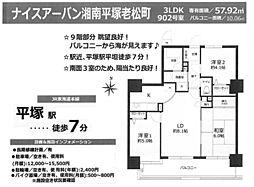 チュウコマンション ナイスアーバン湘南平塚老松町
