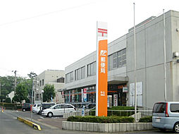 牛久郵便局(1...