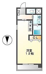 ボヌール千代田[6階]の間取り