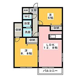 飛鶴C[1階]の間取り