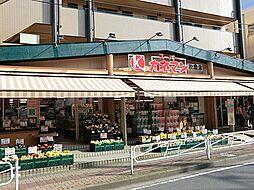 カネマン片倉店...