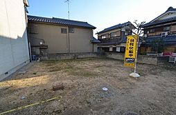 宝塚市平井1丁目