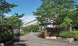 長房中学校