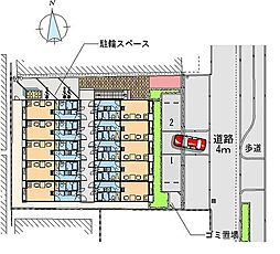新加美駅 0.9万円