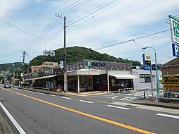 京急ストア葉山...